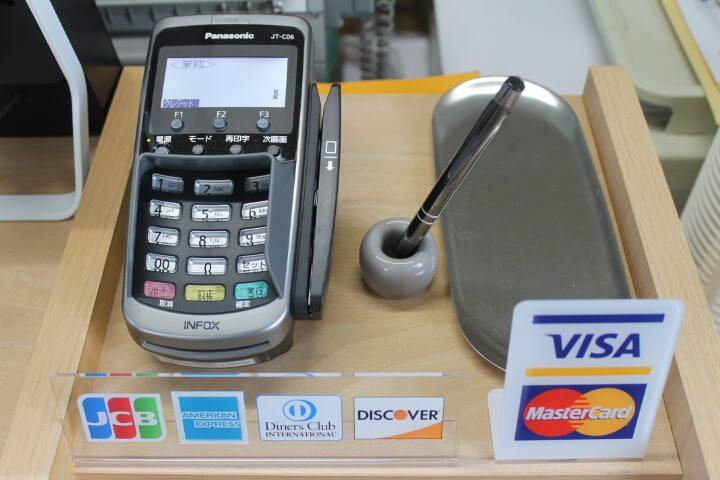 板金塗装料金、クレジットカード決済