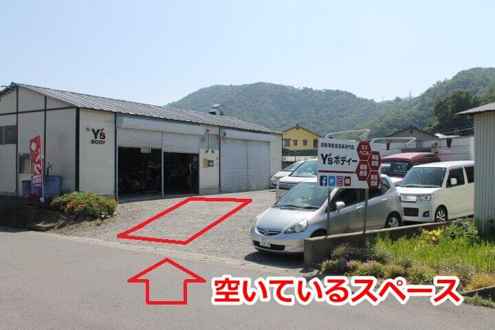 Y'sボディー鈑金塗装専門店の駐車スペース